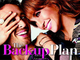 ���� ��� (The Back-up Plan)